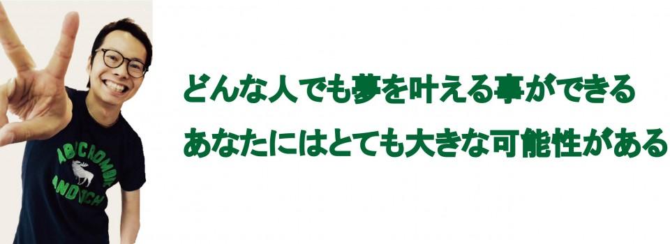 栗木大輔 web サイト