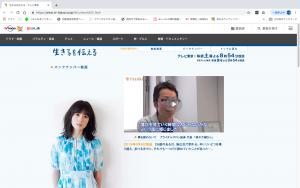 スクリーンショット 2019-06-08 21.03.10のコピー